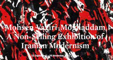 آثار محسن وزیریمقدم در ساتبیز لندن به تماشاست