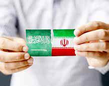 بازگشایی کنسولگری سعودی در مشهد و کنسولگری ایران در جده