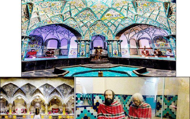 نگاهی به 10 حمام تاریخی در ایران