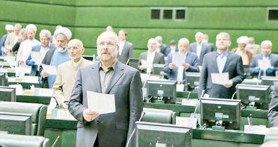 ردپای منافع شخصی در تصمیمگیریهای مجلس ظاهرا انقلابی
