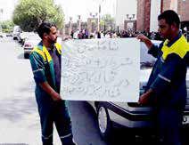 کارگران شهرداری کوت عبدالله؛ چشم انتظار پرداخت حقوق
