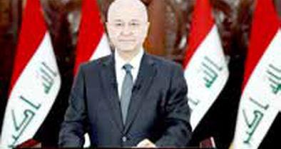برهم صالح با نمایندگان پارلمان دیدار میکند