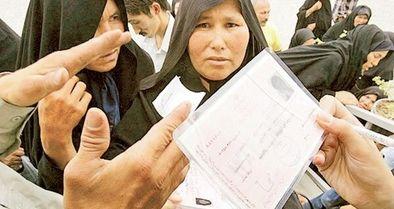 پنج استان با بیشترین جمعیت اتباع افغانستانی