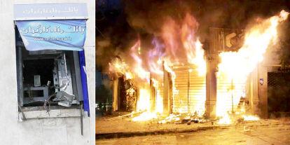 آتش و غارت و ویرانی و شوربختی جمعی