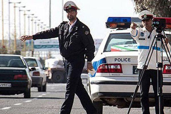 از پلیس راهور یاد بگیرید