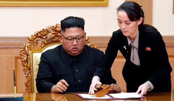 رهبر کرهشمالی برخی اختیارات خود را به خواهرش واگذار کرد