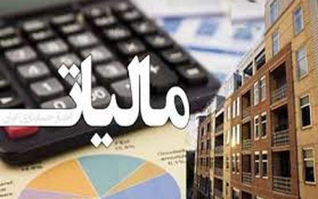 وضع مالیات بر خانههای خالی از ماه آینده