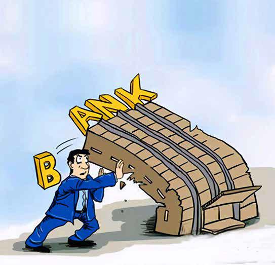 زیاندهی بزرگترین بانک ایران در هالهای از ابهام