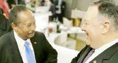 پامپئو موافق حذف نام سودان از لیست کشورهای حامی تروریسم