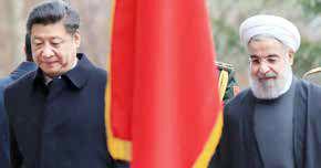 آمادگی همکاری با چین برای حل مسئله فلسطین