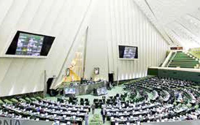 مجلس، واگذاری مخابرات را بررسی کند