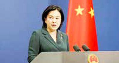 چین ۴ آمریکایی را تحریم میکند