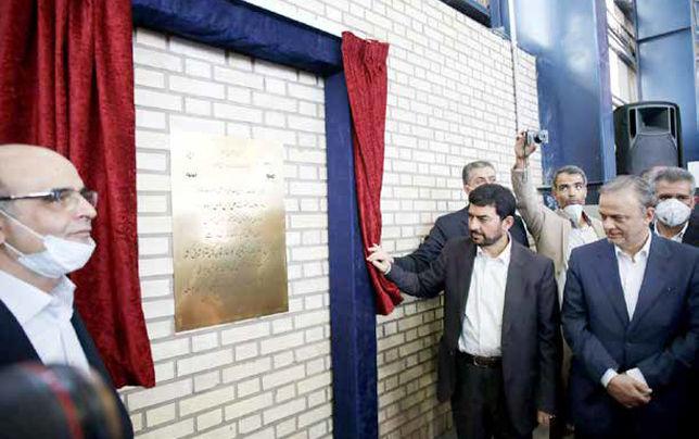 بزرگترین کارخانه کنسانتره سازی شرق کشور افتتاح شد