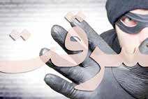 دزد به خانه «آقای نماینده» زد یا نزد؟