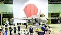 سرنوشت مبهم خلبان ژاپنی