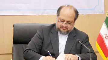 ایران و عراق سند همکاری ۵ ساله امضا میکنند
